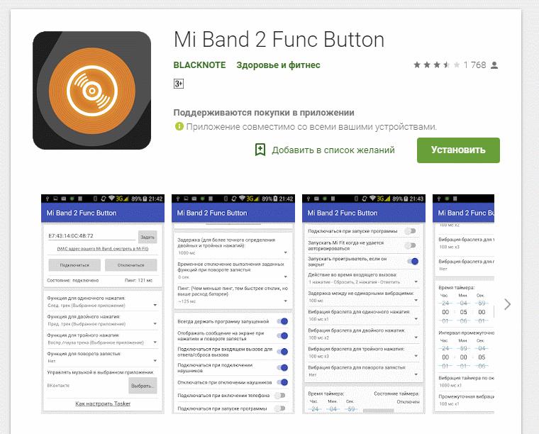 Func Button