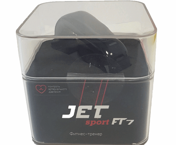 Jet Sport FT 7