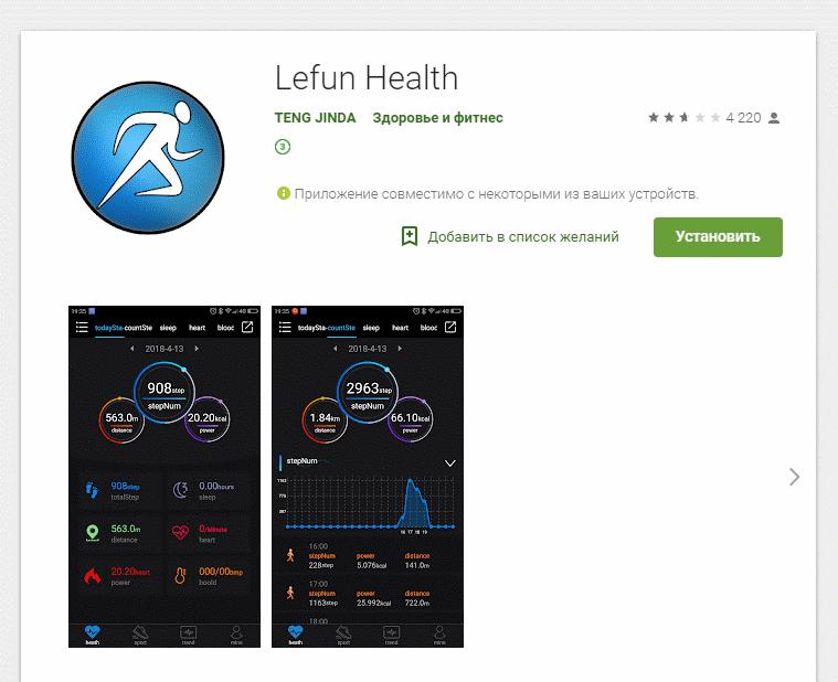 Lefun Health